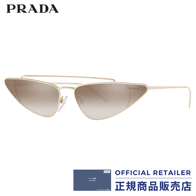 プラダ サングラス PR63US ZVN4O0 68サイズPRADA PR63US-ZVN4O0 68サイズサングラス レディース メンズ