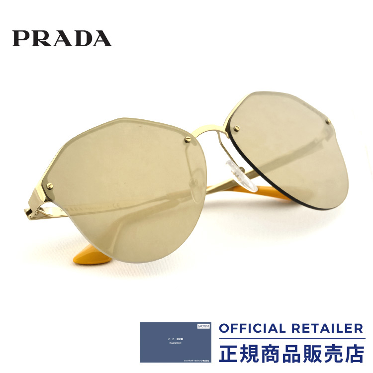 プラダ サングラス PR64TS ZVN1C0 66サイズPRADA PR64TS ZVN1C0 66サイズ サングラス レディース メンズ