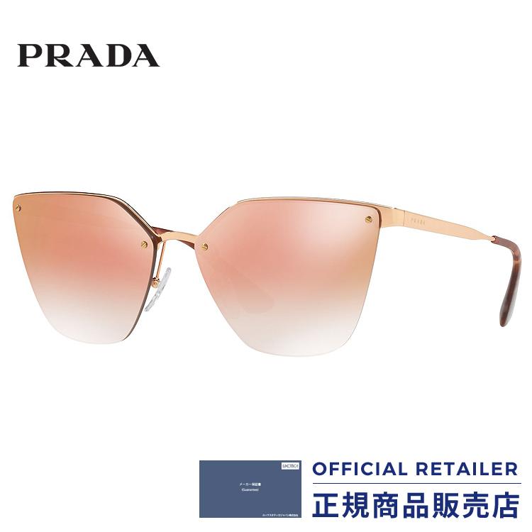 プラダ サングラス PR68TS SVFAD2 63サイズPRADA PR68TS-SVFAD2 63サイズサングラス レディース メンズ