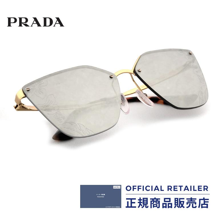 プラダ サングラス PR68TS ZVN121 63サイズ レーザーフラワーPRADA PR68TS ZVN121 63サイズ サングラス レディース メンズ