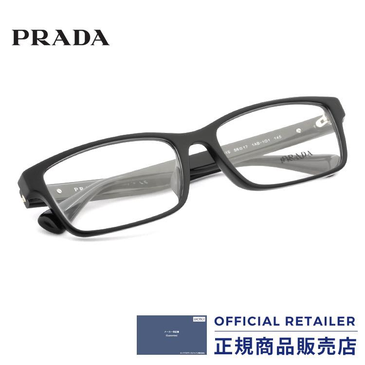プラダ メガネ フレーム PRADA PR01SV 1AB1O1 56サイズ レディース メンズ スクエア伊達メガネ メガネフレーム