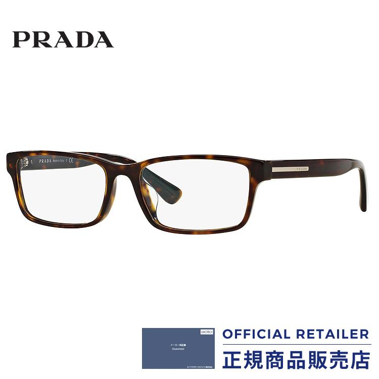 プラダ メガネ フレームPRADA PR01SV 2AU1O1 56サイズレディース メンズ スクエア