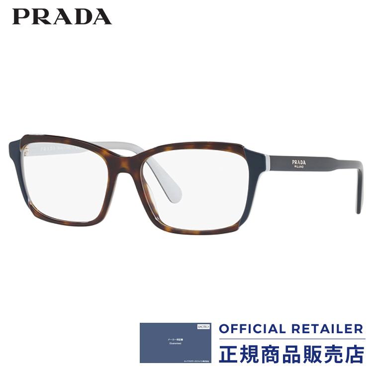 プラダ メガネ フレーム PR01VVF W3C1O1 55サイズPRADA PR01VVF-W3C1O1 55サイズ眼鏡 伊達メガネ めがね レディース メンズ