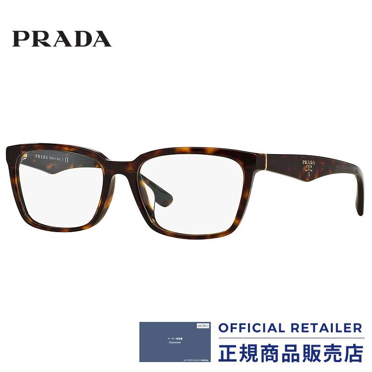 プラダ メガネ フレーム PR03SV 2AU1O1 55サイズPRADA PR03SV-2AU1O1 55サイズ眼鏡 伊達メガネ めがね レディース メンズ【A】