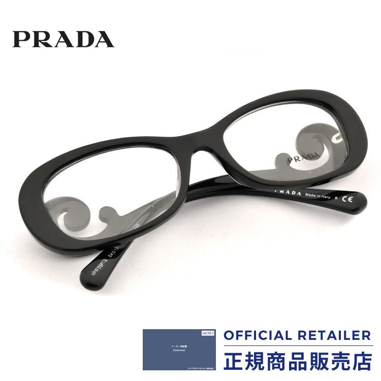 【ランキング2位】プラダ メガネ フレーム アジアンモデル PRADAPR09PVA 1AB1O1 眼鏡 伊達メガネ レディース メンズ ミニマルバロックシリーズ フォックス MINIMAL BAROQUE【A】