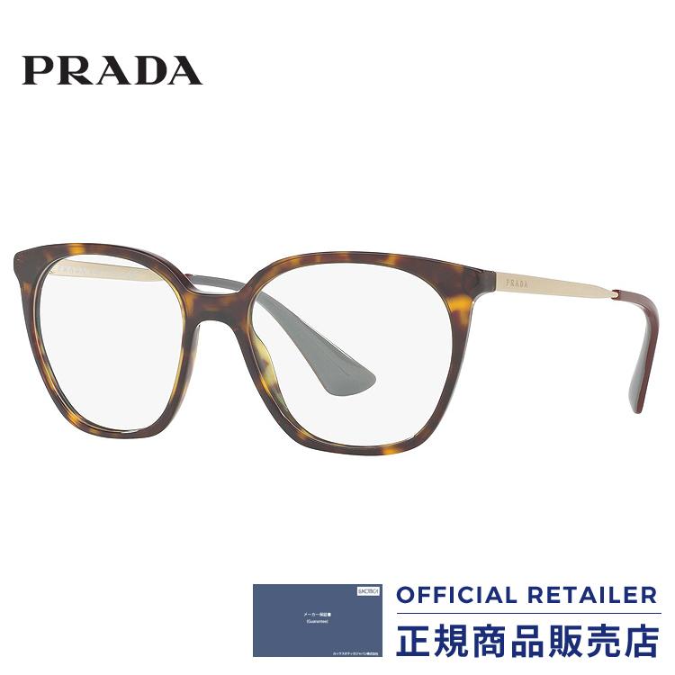 プラダ メガネ フレーム PR11TVF 2AU1O1 53サイズPRADA PR11TVF-2AU1O1 53サイズ眼鏡 伊達メガネ めがね レディース メンズ