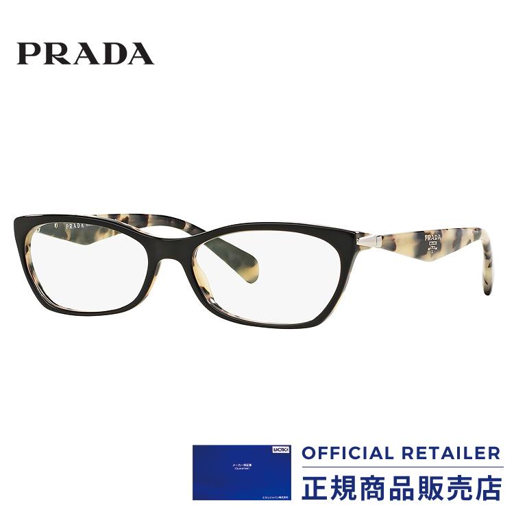 プラダ メガネ フレーム PR15PVA ROK1O1 55サイズPRADA PR15PVA-ROK1O1 55サイズ眼鏡 伊達メガネ めがね レディース メンズ