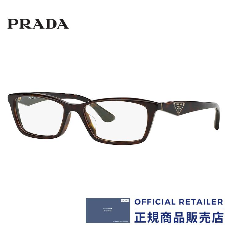 プラダ メガネ フレーム PR20RV 2AU1O1 53サイズPRADA PR20RV-2AU1O1 53サイズ眼鏡 伊達メガネ めがね レディース メンズ