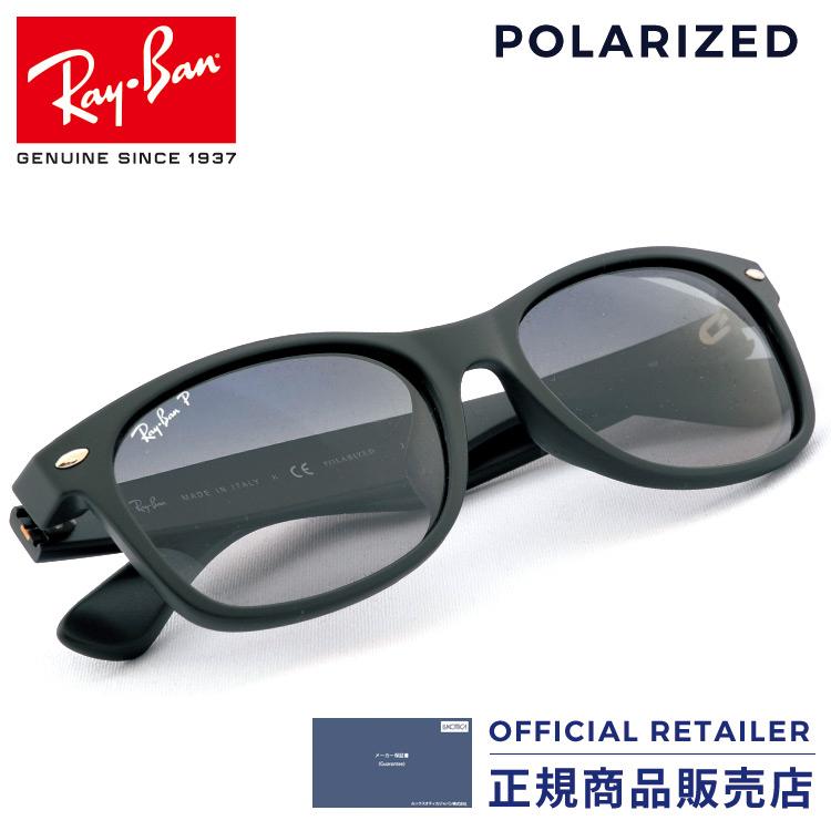 【ランキング2位】レイバン サングラス RB2132F 601S78 55サイズ Ray-Banニュー ウェイファーラー 偏光レンズウェイファーラー 偏光レンズRX2132F 601S78 55サイズ レディース メンズ【case】【A】