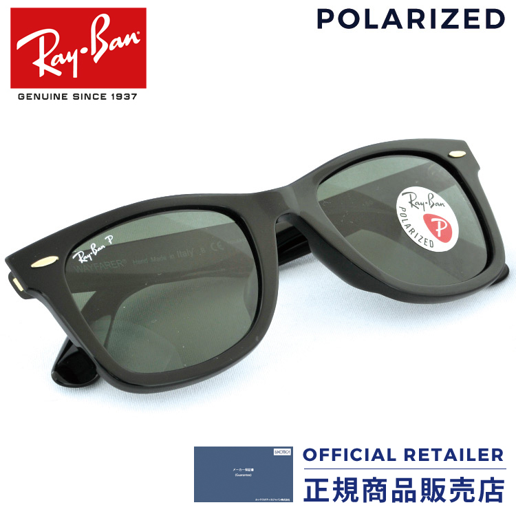 41eab929a52 Ray-Ban RB2140F 901 58 901 58 52 size 54 size Ray-Ban RX2140F 901 58  sunglasses
