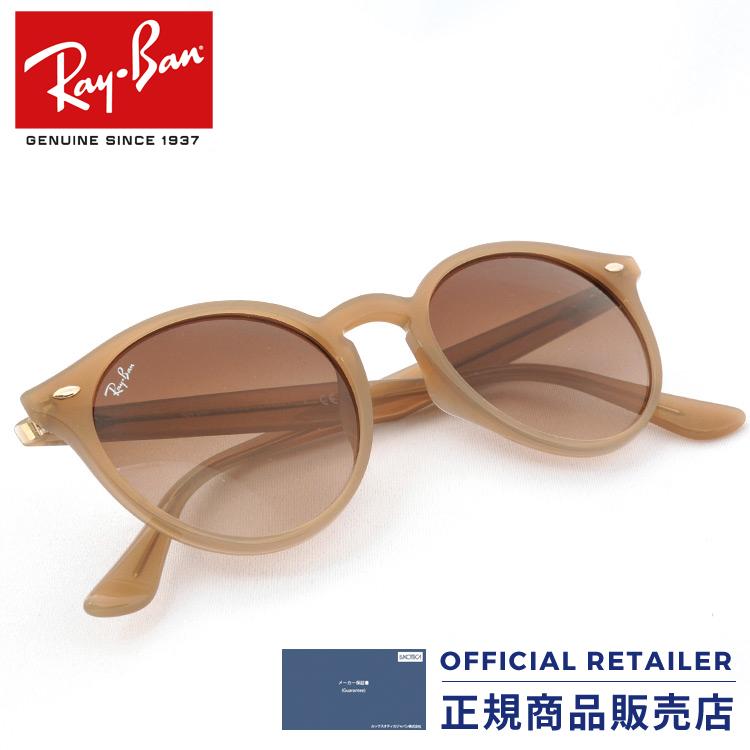 d303720d94 ... uk ray ban rb2180f 616613 51 size ray ban rx2180f 616613 51 size  sunglasses ladys men