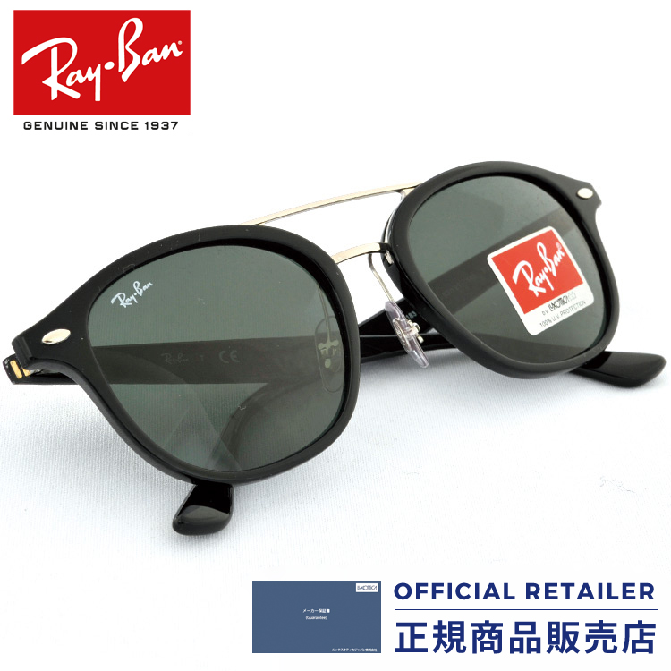 ad4d90a471 Ray-Ban RB2183 901 71 901 71 53 size Ray-Ban 2017NEW new work high street  double bridge RX2183 901 71 53 size Lady s men
