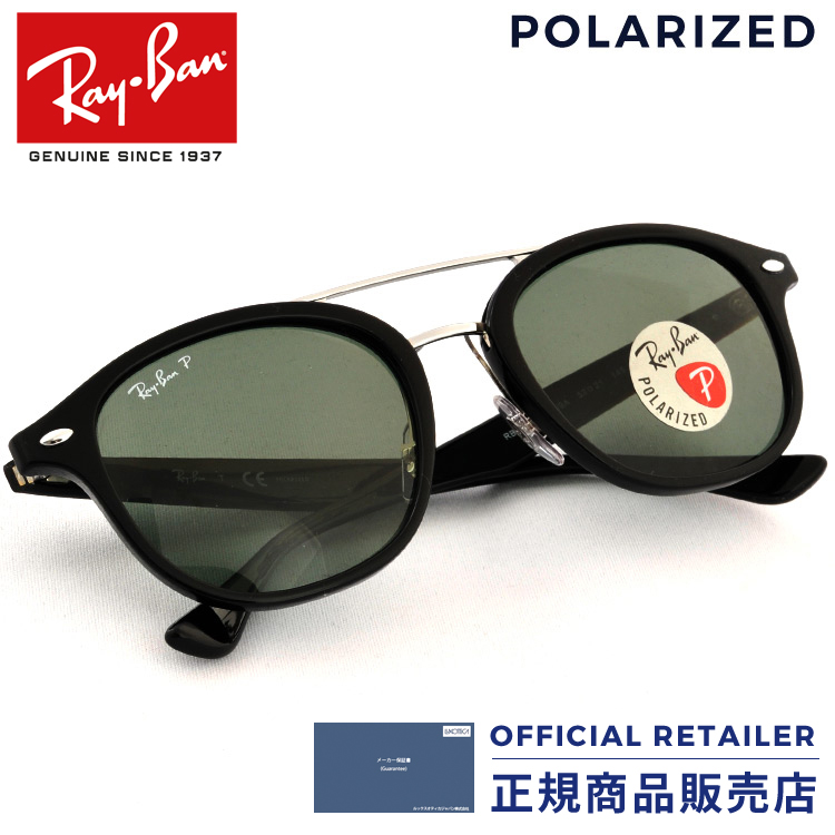 1f328f5fa7 Sunglass Online  Ray-Ban RB2183 901 9A 901 9A 53 size Ray-Ban ポラライズド  polarizing lens high street double bridge RX2183 901 9A sunglasses Lady s  ...