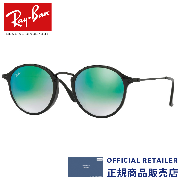 255890f4f Point 20 times for a limited time! Ray-Ban sunglasses round green gradient  flash ...
