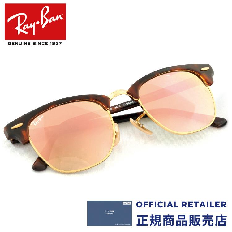 Ray-Ban sunglasses club master kappa gradient flash tortoiseshell tortoise  shell Ray-Ban RB3016 990 7O CLUBMASTER FLASH Lady s men 93e7050b14