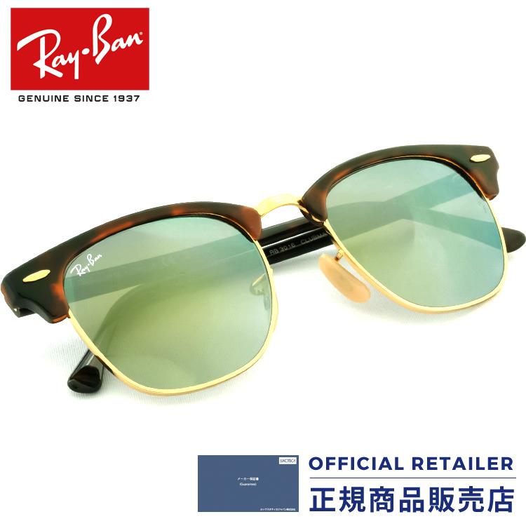 022a361333 Ray-Ban RB3016 990 9J 990 9J 51 size Ray-Ban club master mirror green flash  gradient tortoiseshell tortoise shell RX3016 990 9J sunglasses Lady s men