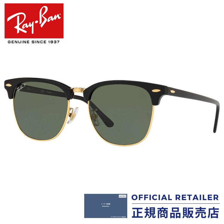 80e779ea50 Sunglass Online  Ray-Ban sunglasses RB3016F 901 58 RB3016F 55 size ...
