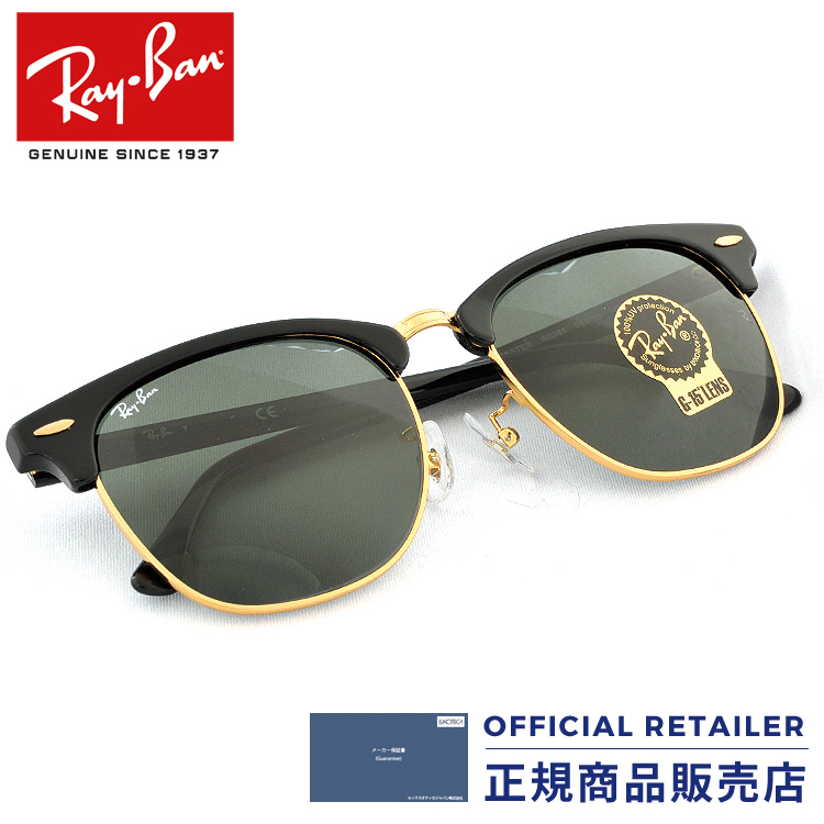 cd50d959fa5 ... order ray ban rb3016f w0365 55 size ray ban club master classical music  rx3016f w0365 sunglasses