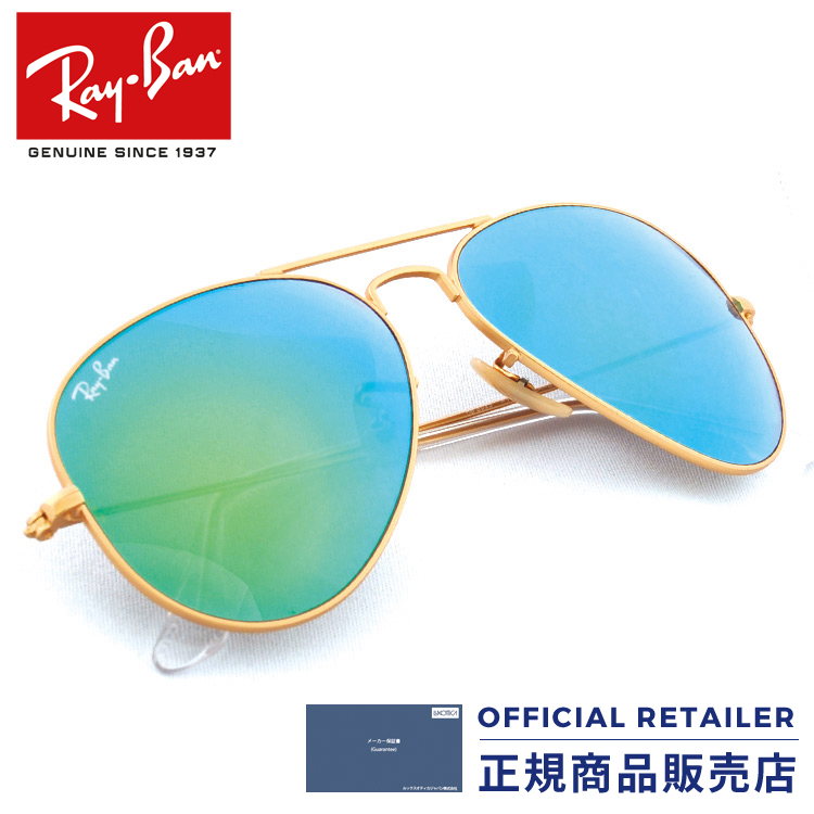 2578c7b635fb Point 20 times for a limited time! Ray-Ban sunglasses RB3025 112/19