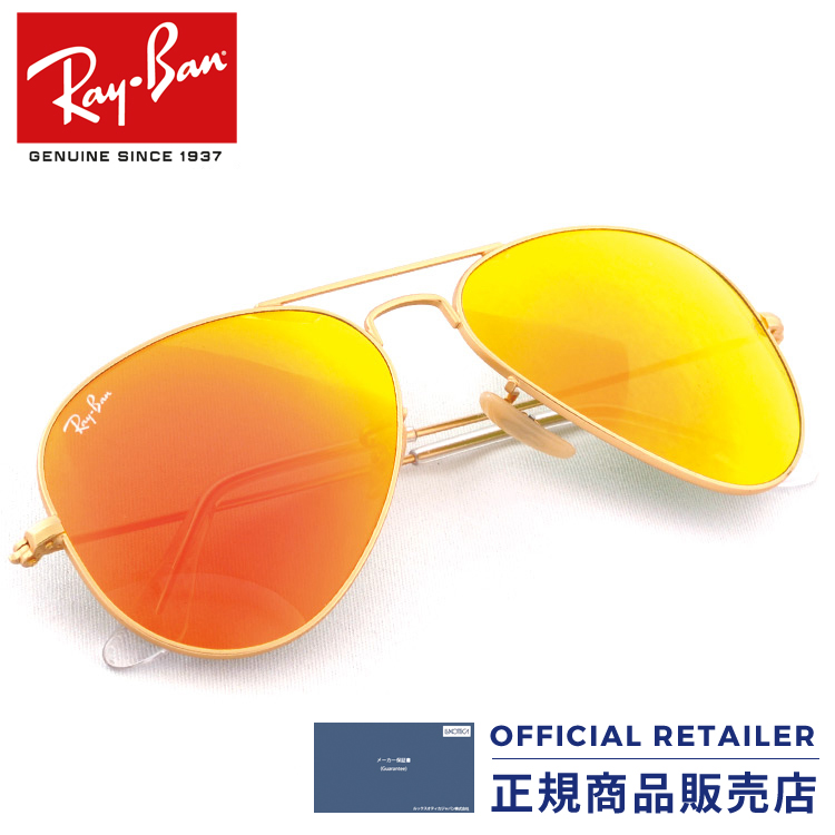 7d0824e6858ed Ray-Ban RB3025 112 69 112 69 55 size 58 size Ray-Ban アビエーターフラッシュレンズミラー  RX3025 112 69 sunglasses men