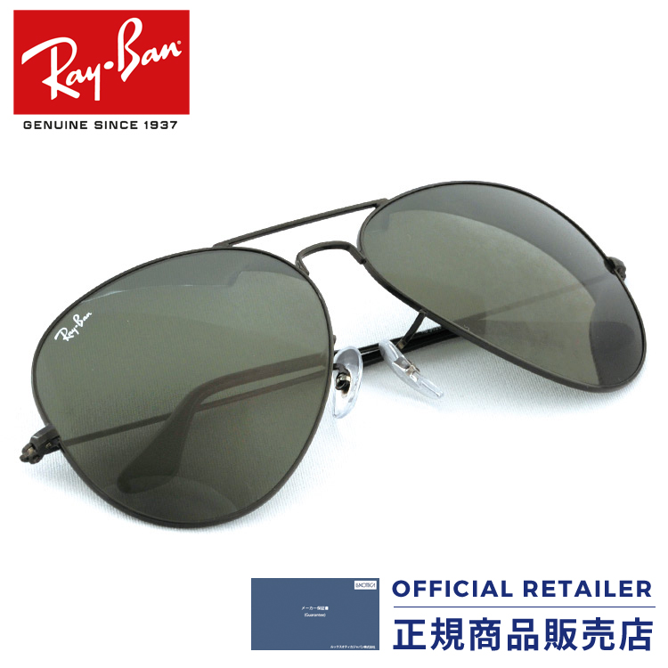 3dceb231a6301 ... wholesale ray ban rb3026 l2821 62 size ray ban rx3026 l2821 62 size  sunglasses ladys men