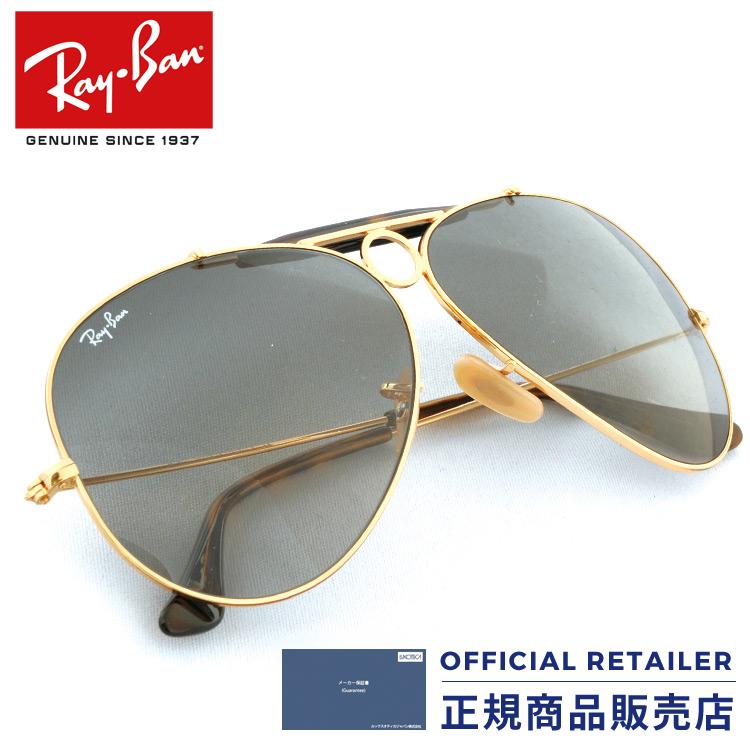 d73473d7db7 Ray Ban sunglasses Aviator shooter Ray-Ban RB3138 181   71 62 mm men s  women s