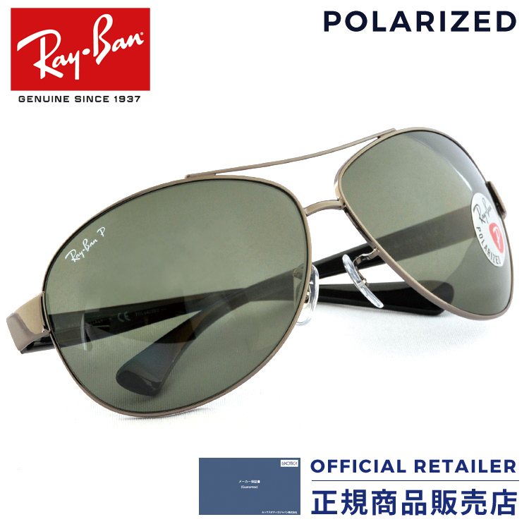 b874bc12d5c レイバンサングラスティアドロップアビエーター polarizing lens Ray-Ban RB3386 004 9A Lady s men