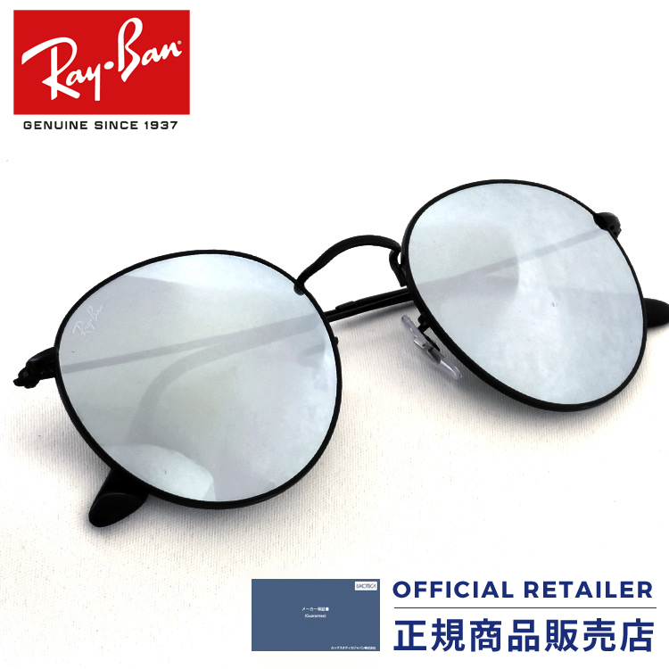 Ban A 20 Sunglass Times OnlinePoint TimeRay Limited For W2HYEID9