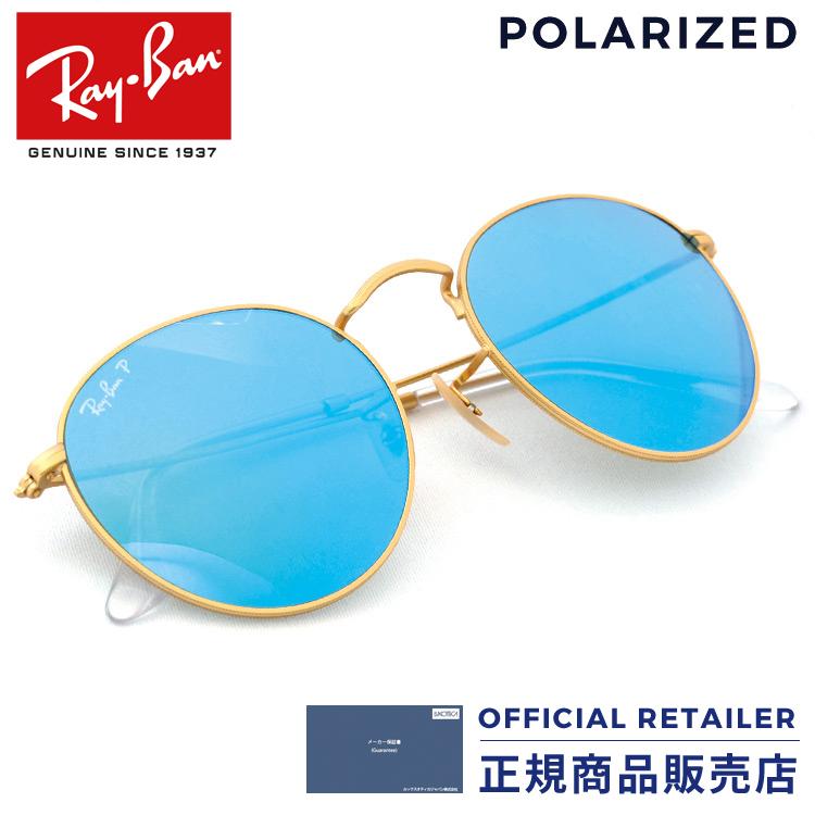 4ba575f29a Ray-Ban sunglasses round metal polarizing lens mirror Ray-Ban RB3447 112 4L  Lady s men