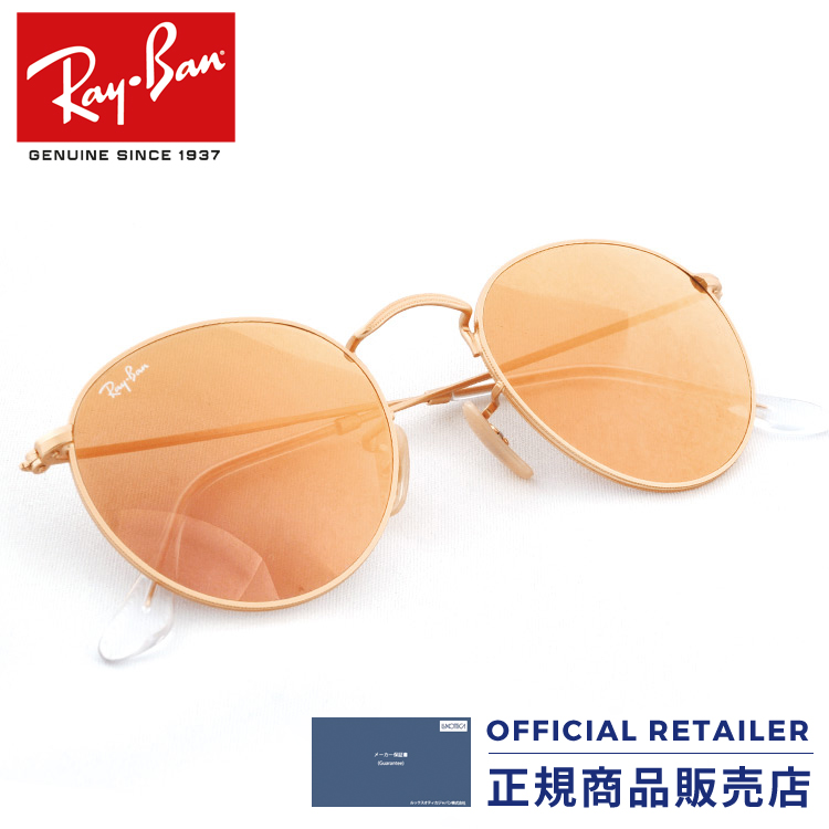Sunglass Online  Ray-Ban sunglasses round metal Ray-Ban RB3447 112 ... 8ebb0dda9029