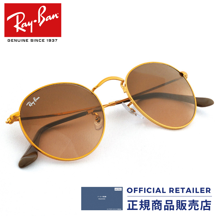 000801e8d ... new arrivals ray ban rb3447 9001a5 50 size 53 size ray ban round metal  rx3447 9001a5