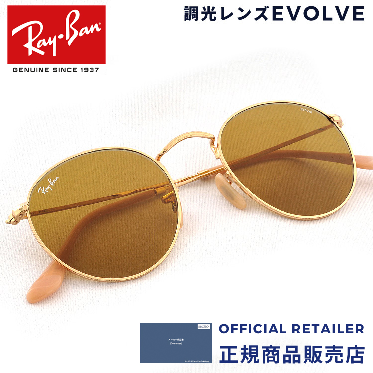 Ray-Ban RB3447 90644I 50 size 53 size Ray-Ban 2017NEW new work round metal  round light control lens EVOLVE RX3447 90644I 50 size 53 size sunglasses e70ae1fd86