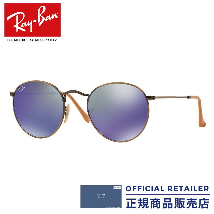 510e5fa45 Sunglass Online: Ray-Ban sunglasses round metal mirror lens Ray-Ban ...
