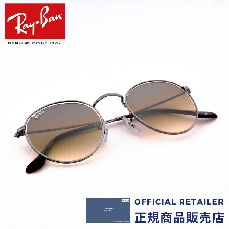 ポイント20倍以上! レイバン サングラス RB3447N 004/51 RB3447N 004 51 50サイズ 53サイズ 2018NEW新作 ラウンドメタル フラットレンズRay-Ban RX3447N 004/51 50サイズ 53サイズ レディース メンズ