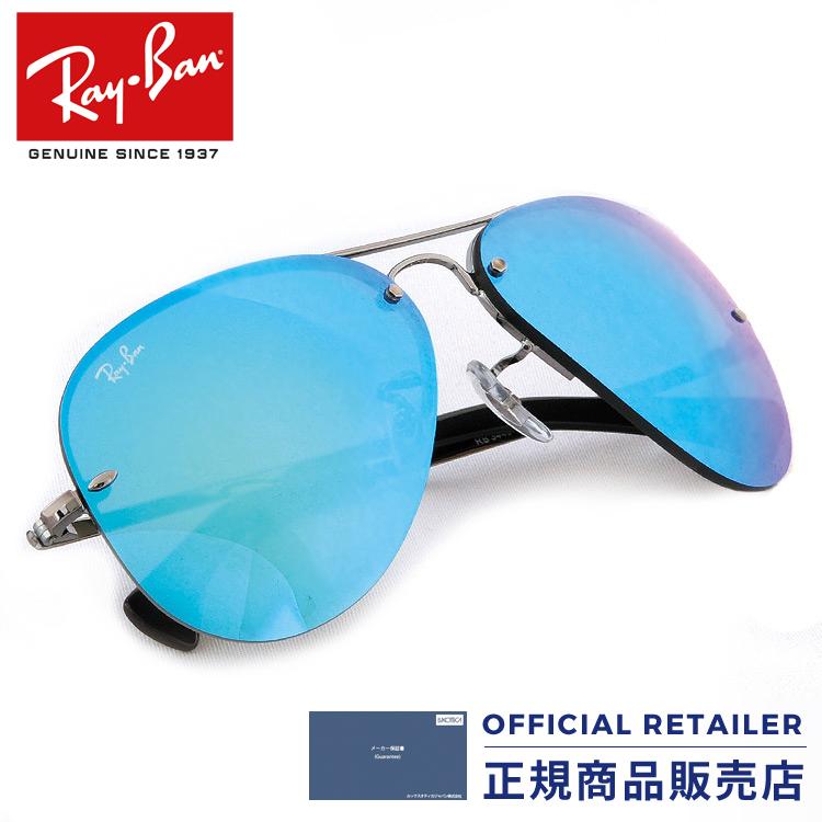 ポイント20倍以上!|レイバン サングラス RB3449 004/55 004 55 59サイズ Ray-Banティアドロップ アビエーター ミラーRX3449 004/55 59サイズ レディース メンズ
