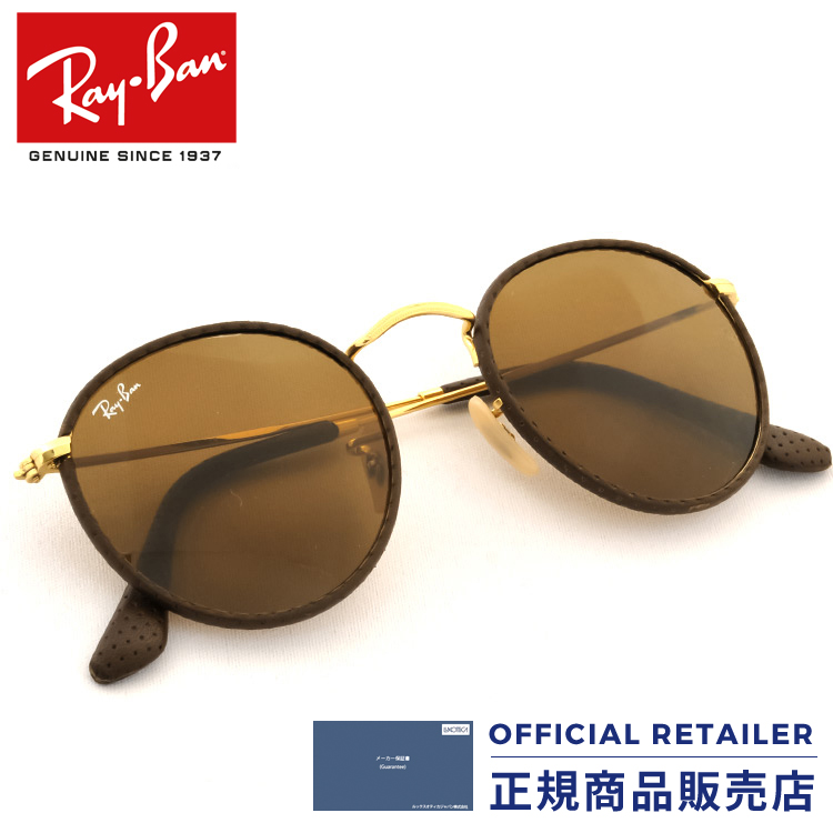 7b0ba4fff8 Sunglass Online  Ray-Ban RB3475Q 9041 50 size Ray-Ban 2017NEW new ...