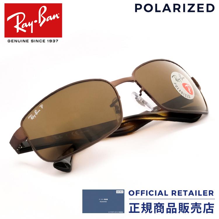 ポイント20倍以上!|レイバン サングラス RB3478 014/57 01457 60サイズRay-Ban RX3478 014/57 60サイズ サングラス レディース メンズ