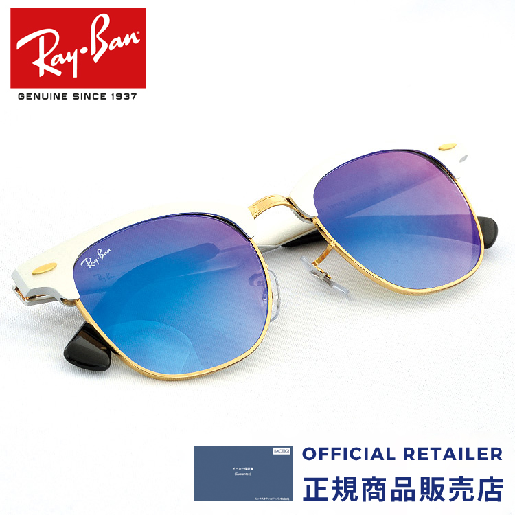2016NEW new work Ray-Ban sunglasses club master aluminum Ray-Ban RB3507 137 7Q  CLUBMASTER ALUMINUM FLASH LENSES GRADIENT Lady s men 8fc48fe3b0