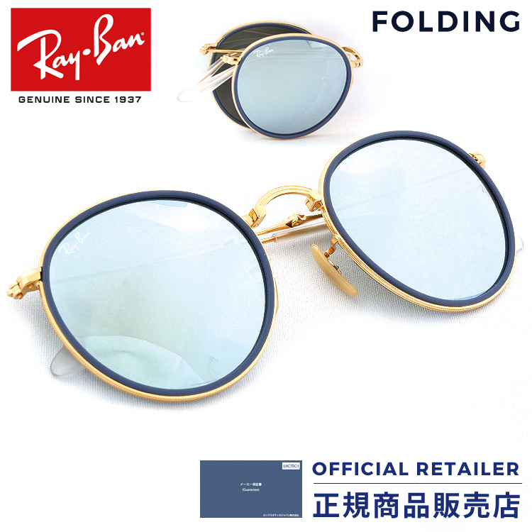 6ffcbceb498 Ray-Ban sunglasses round metal folding Ray-Ban RB3517 001   30 51 mm men s  women s