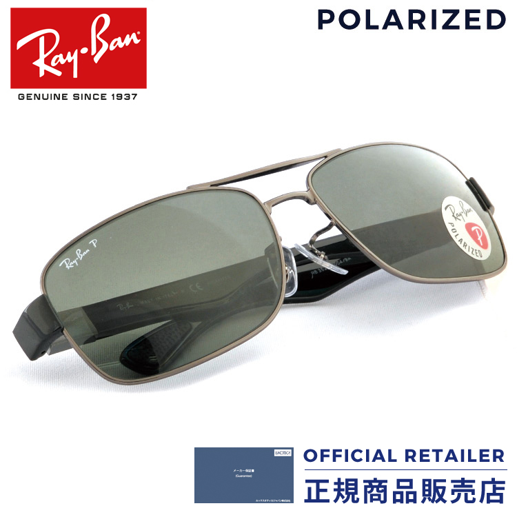 16afaa1522 Ray-Ban RB3522 004 9A 004 9A 64 size Ray-Ban polarizing lens RX3522 004 9A  64 size sunglasses Lady s men