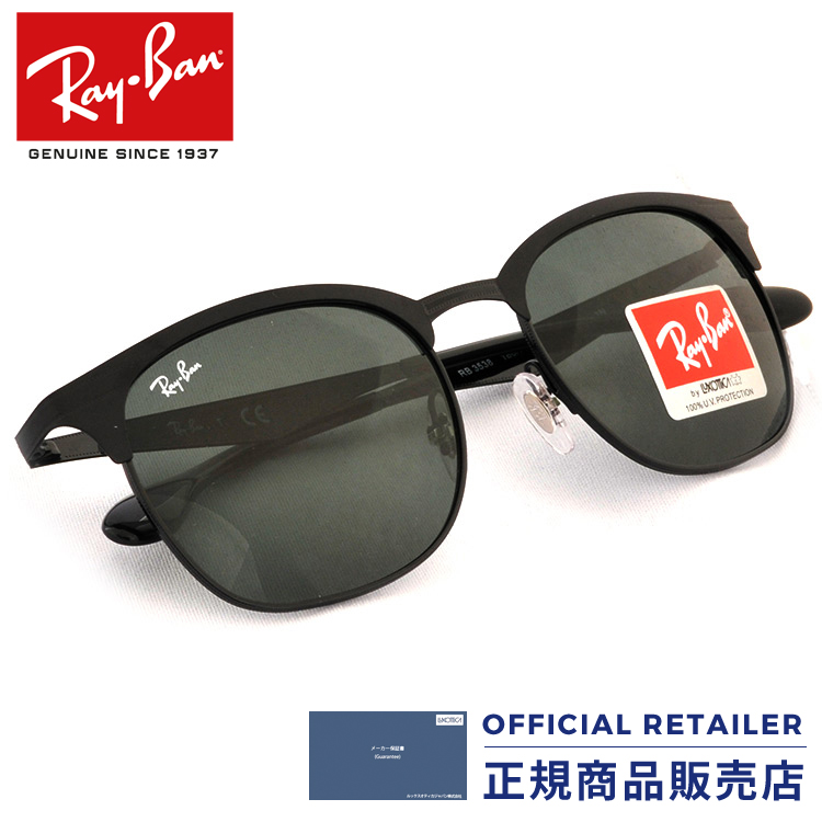 6d9170fe57 Ray-Ban RB3538 186 71 186 71 53 size Ray-Ban Ray-Ban sunglasses RX3538  186 71 53 size sunglasses Lady s men