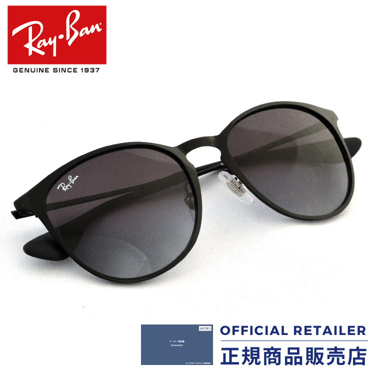 70fa93d473 Sunglass Online  Ray-Ban RB3539 002 8G 002 8G 54 size Ray-Ban Erika metal  RX3539 002 8G 54 size sunglasses Lady s men