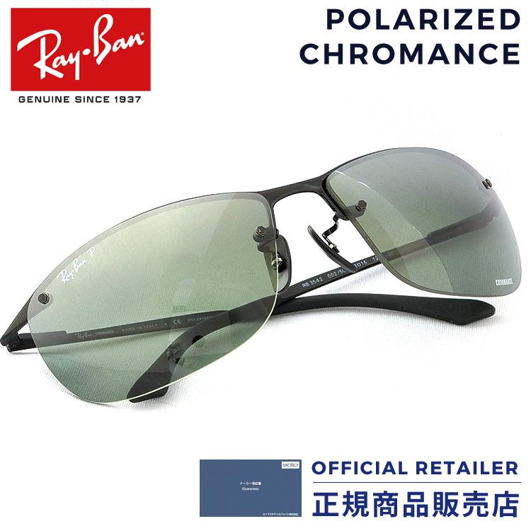 a32cc9f6428 Ray-Ban RB3542 002 5L 002 5L 63 size Ray-Ban chroman lens polarizing lens  RX3542 002 5L 63 size sunglasses Lady s men