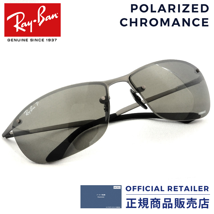 fbc0a83463 It is popular among Ray-Ban sunglasses polarization RB3542 029 5J 029 5J 63  size Ray-Ban chroman lens polarization sunglasses mirror RX3542 029 5J 63  size ...