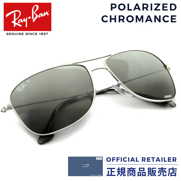 3ddd5d229b Ray-Ban RB3543 003 5J 003 5J 59 size Ray-Ban chroman lens polarization  sunglasses RX3543 003 5J 59 size sunglasses Lady s men