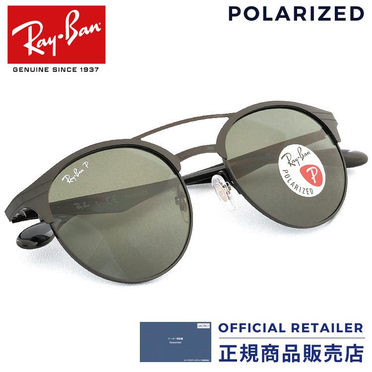 ad663caab2 Ray-Ban RB3545 186 9A 186 9A 51 size 54 size Ray-Ban RX3545 186 9A 51 54  size 54 size sunglasses Lady s men
