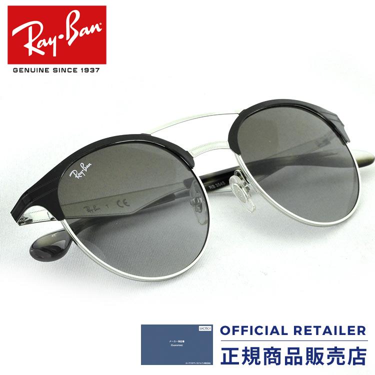 ポイント20倍以上! レイバン サングラス RB3545 900411 51サイズ 54サイズ Ray-Banラウンド ツーブリッジRX3545 900411 51サイズ 54サイズ レディース メンズ