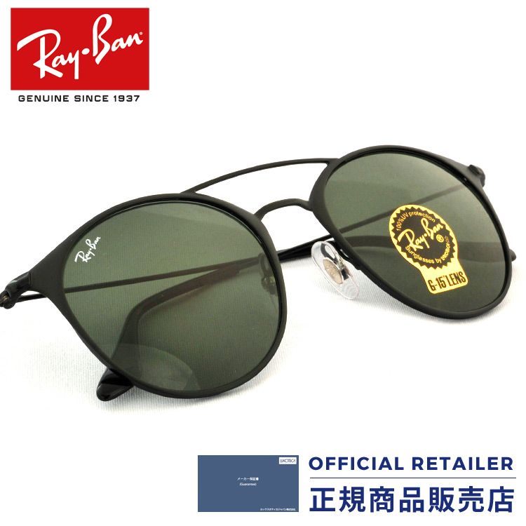 d096c760b Point 20 times for a limited time! Ray-Ban sunglasses RB3546 186 52 size ...