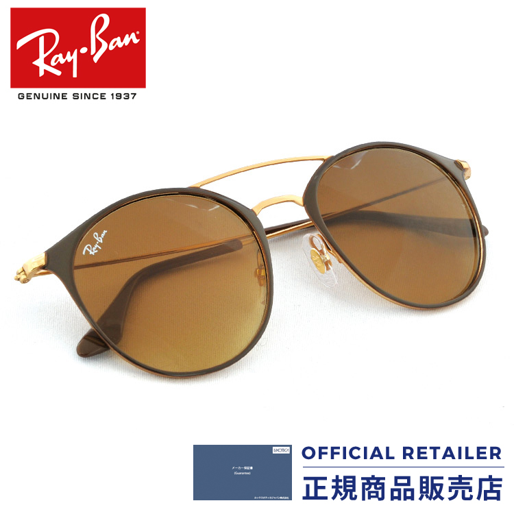 Sunglass Online  Ray-Ban sunglasses double bridge Ray-Ban RB3546 ... 996c74d192f3