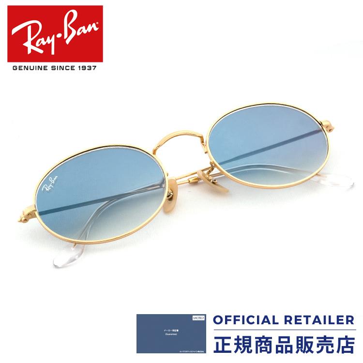 14affc144c2 Sunglass Online  Ray-Ban sunglasses RB3547N 001 3F RB3547N 001 3F 51 ...